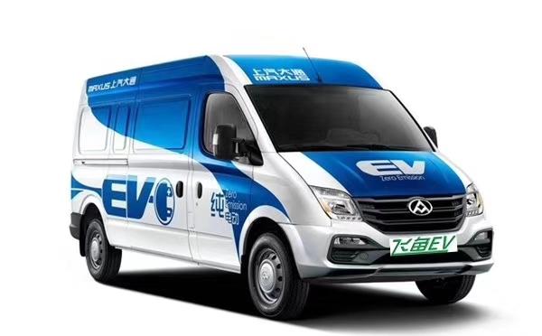 上汽大通EV80新能源物流车座三人飞鱼EV