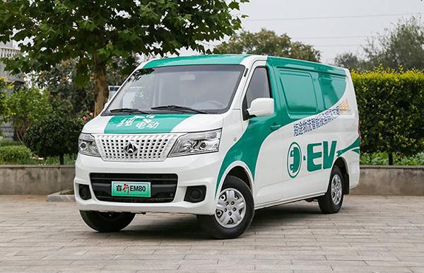 新能源汽车长安面包车EM80