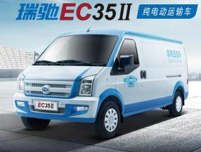 惠州宝安新能源汽车纯电动面包车物流车货车租赁销售飞鱼EV