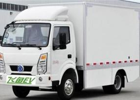 江铃凯锐EV新能源物流货车纯电动货车超大空间续航长深圳飞鱼EV
