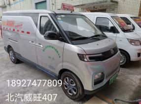 电动新能源汽车